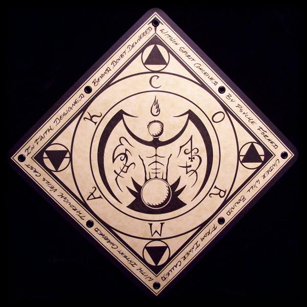 Cormak the Incubus Lover Talismanic Sigil